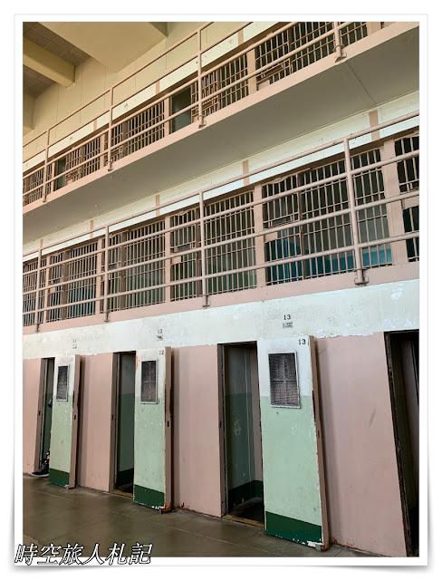 位置最好的牢房