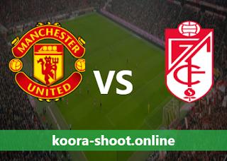 بث مباشر مباراة غرناطة ومانشستر يونايتد اليوم بتاريخ 08/04/2021 الدوري الأوروبي