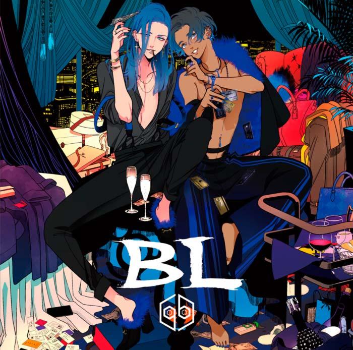 Ziyoou Vachi BL álbum - edición regular (portada diseñada por Harada)