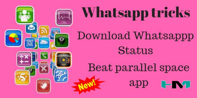 Whatsapp Tricks And Cheats-किसी के Status Video को कैसे डाउनलोड करें