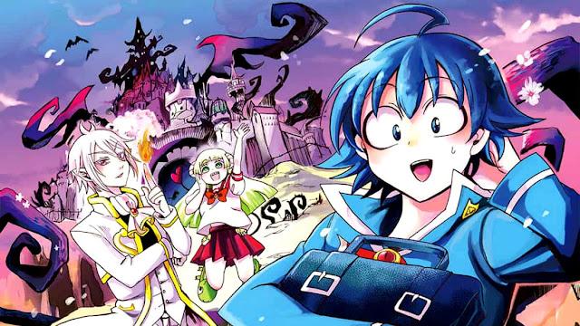Manga Mairimashita! Iruma-kun