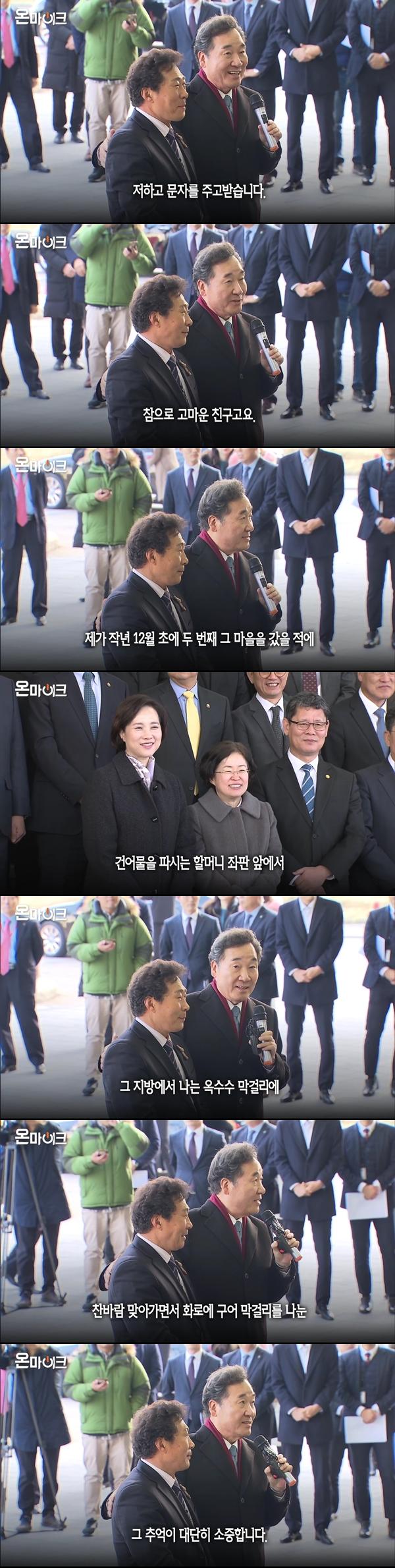 국민들에게 충격이었던 재난재해 대처.JPG7