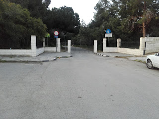 entrance to Larnaka Satl Lake Park.   Closed for three weeks from March 24th 2020