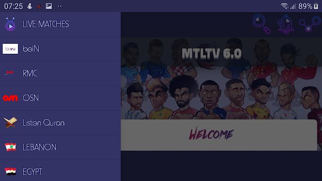 تحميل تطبيق MTLTV الجديد  لمشاهدة القنوات المشفرة باكثر جودة 2020