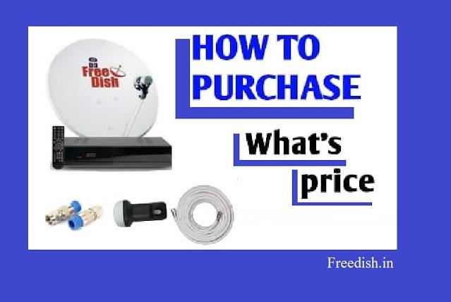 dd free dish ki kimat kitni hai, DD Free Dish सेट टॉप बॉक्स की कीमत. मुफ्त की चैनलों का आनंद उठाने के लिए Know डीडी फ्री डिश सेट टॉप बॉक्स की कीमत MPEG4 / DTH Price