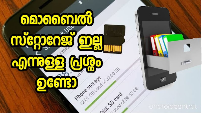 Download Files by Google Android App