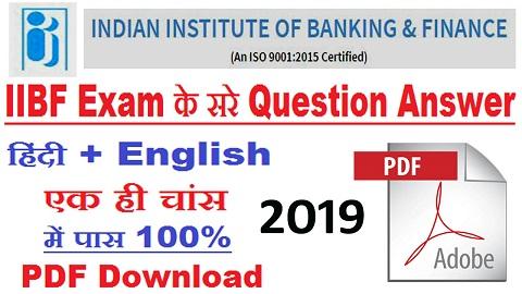 iibf exam question and answer hindi