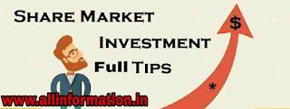 Stock Market Investment Tips (Hindi) – शेयर बाज़ार में निवेश से पहले समझ लें ये गोल्डन रूल्स