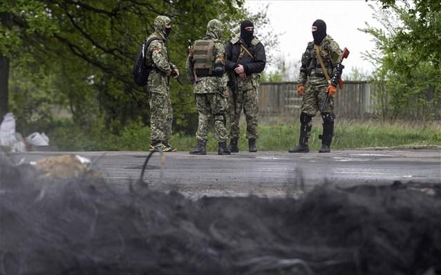 Σοβαρότατη ανησυχία λόγω της κατάστασης στην Ουκρανία