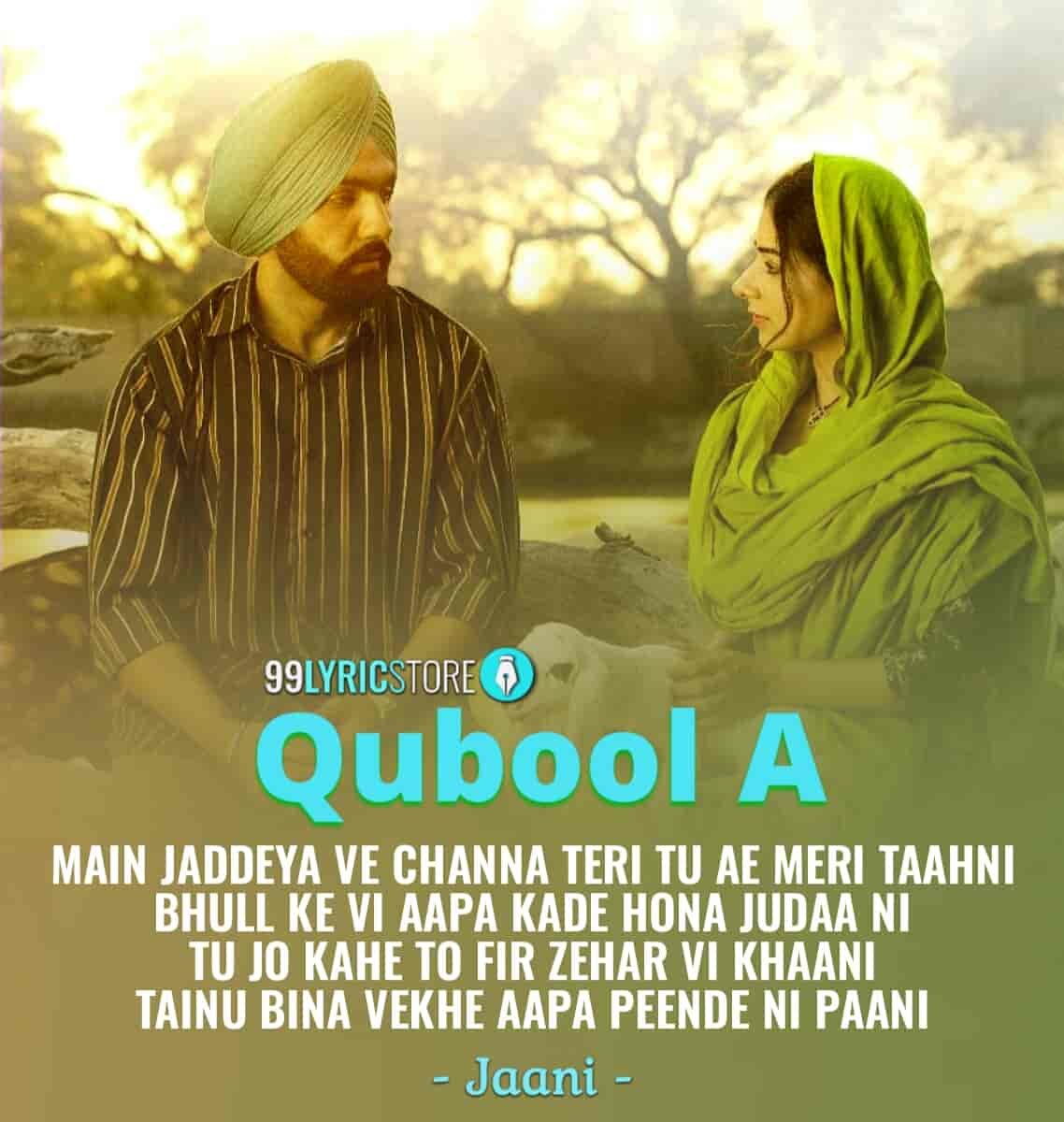 Qubool A Lyrics Images From Movie Sufna