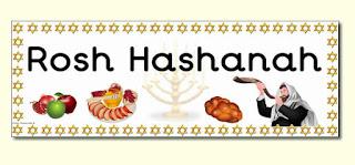 rosh hashanah 2016 images, rosh hashanah images, rosh hashanah images free, rosh hashanah pictures, rosh hashanah pictures free,