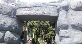 Siddharth Garden and Zoo