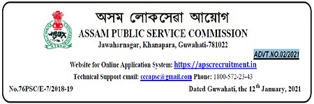 APSC Recruitment 2021 for Inspector of Statistics Post
