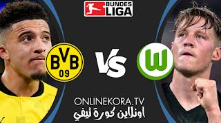 مشاهدة مباراة فولفسبورج وبوروسيا دورتموند بث مباشر اليوم 24-04-2021 في الدوري الألماني