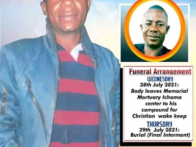 Music : Mzeal _ Tribute to his brother Eng. Ali Amodu