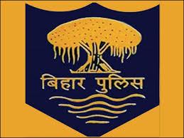 Bihar Police Sub Inspector SI Mains Admit Card