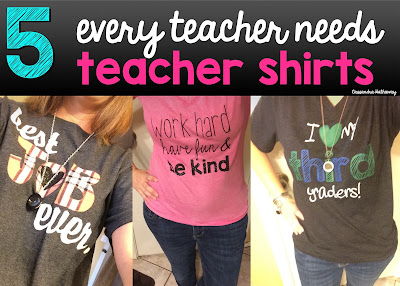On Fridays we are allowed to wear jeans and a teacher shirt! I love showing off my love for my students and how much I love my job.  These are perfect to share your love for your job!