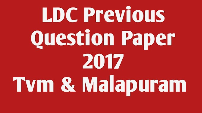 LDC Previous Question Paper Mock Test