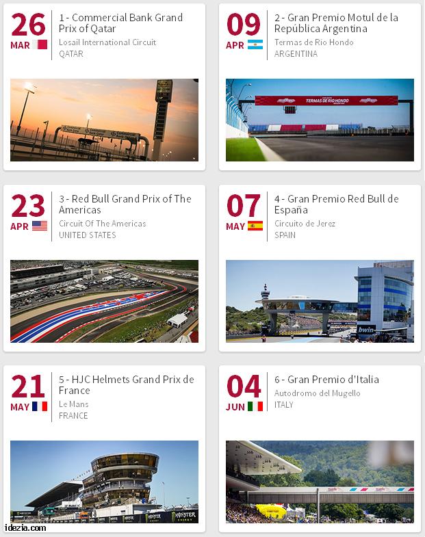Download MotoGP Schedule 2017
