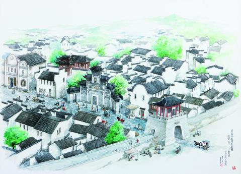 Antigua Shi Cheng