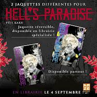 http://blog.mangaconseil.com/2019/08/2-jaquettes-differentes-pour-hells.html