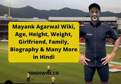 Mayank Agarwal Wiki, Age, Height, Weight, Girlfriend, Family, Biography & Many More in Hindi