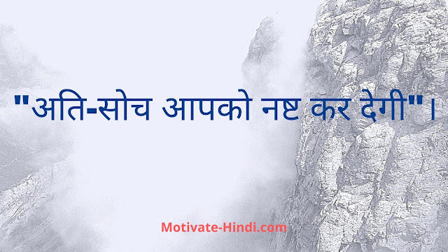 Best Motivational Status