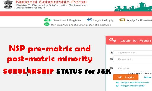 J&K NSP Online application for Pre-Matric and Post-Matric minority scholarship starts today.