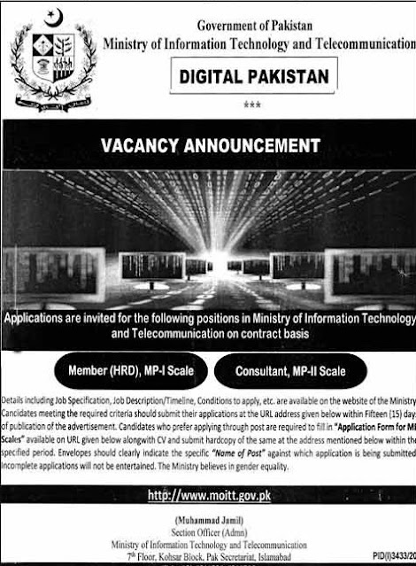 Work of the Government of the Federal Ministry of Information Technology and Telecommunications 2021