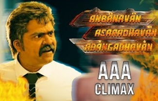 AAA Scenes | Climax Mass Scene | United Indian Exporters