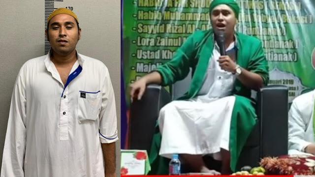Hina Ma'ruf Amin, Habib Jafar Shodiq Jadi Tersangka