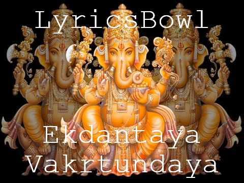 Ekadantaya Vakratundaya Lyrics - Shankar Mahadevan | LyricsBowl