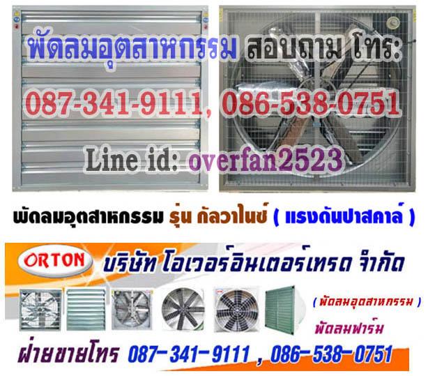 http://www.overinterfan.com/p/blog-page_923.html