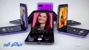 سامسونج تهدف غلى بيع 2.5 مليون قطعة من هاتفها المرتقب Galaxy Z Flip