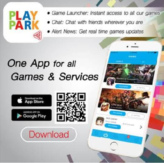 PlayPark Introduces One Application for All Games and Services