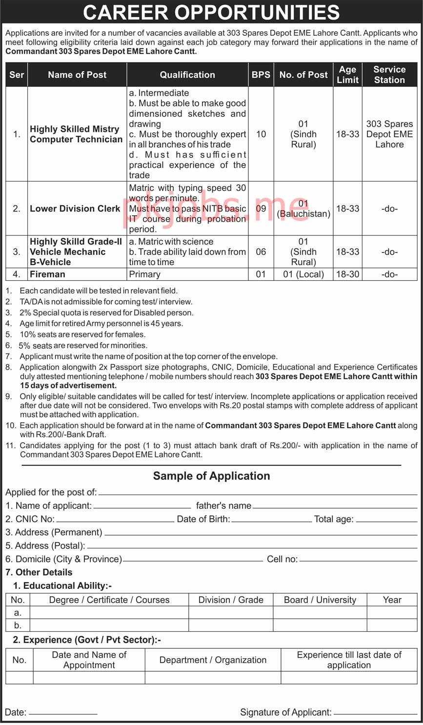 Latest 303 Spares Depot EME Management Posts 2021