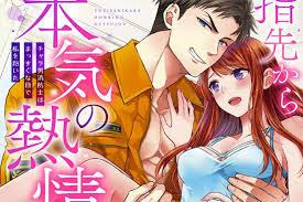 Yubisaki kara no Honki no Netsujou: Osananajimi wa Shouboushi