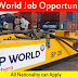 DP World Job Opportunities in Various Department - Apply Now