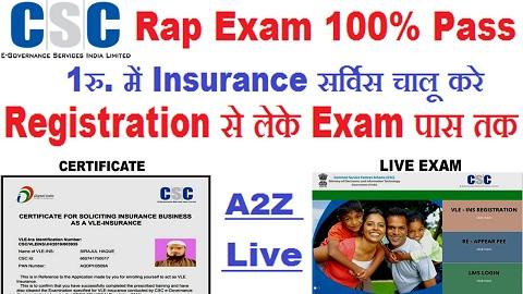 CSC Insurance Exam answer key