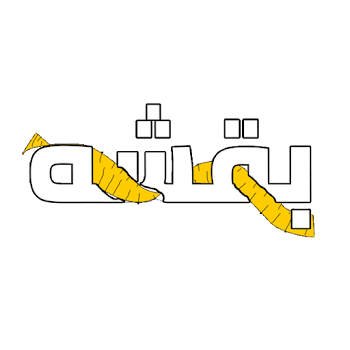 شعار بقشه