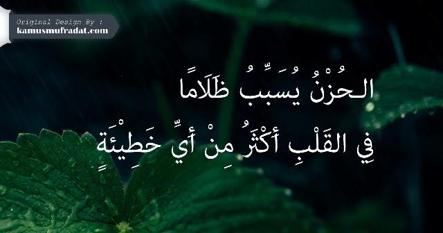 20 Kata Kata Sedih Dalam Bahasa Arab Dan Artinya Gambar