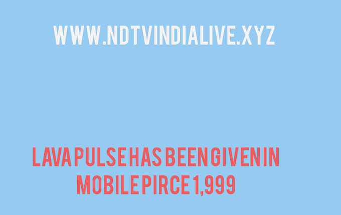 Lava Pulse has been given in mobile pirce 1,999