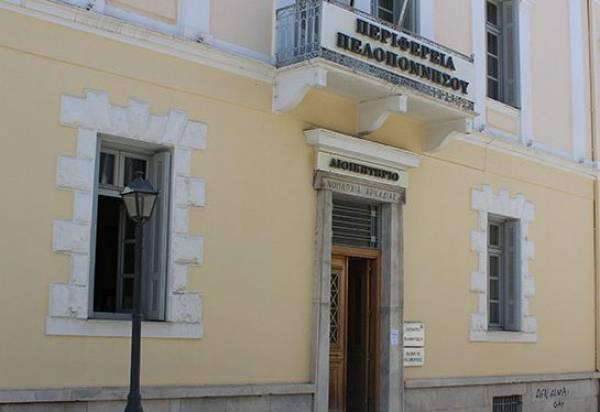 Περιφέρεια Πελοποννήσου: Αποκαλύφθηκε η ταύτιση Πατσαρίνου – Αλειφέρη