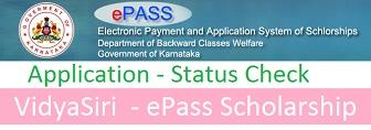 Kar epass Status Check