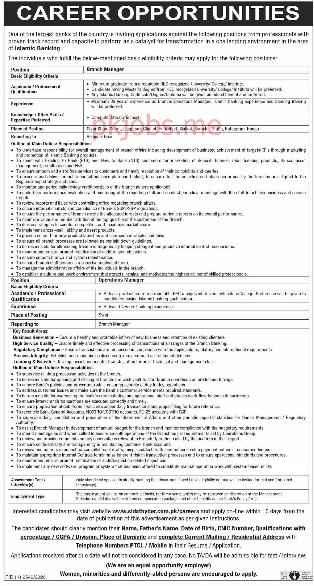 Latest Sidat Hyder Morshed Associates Management Posts 2021