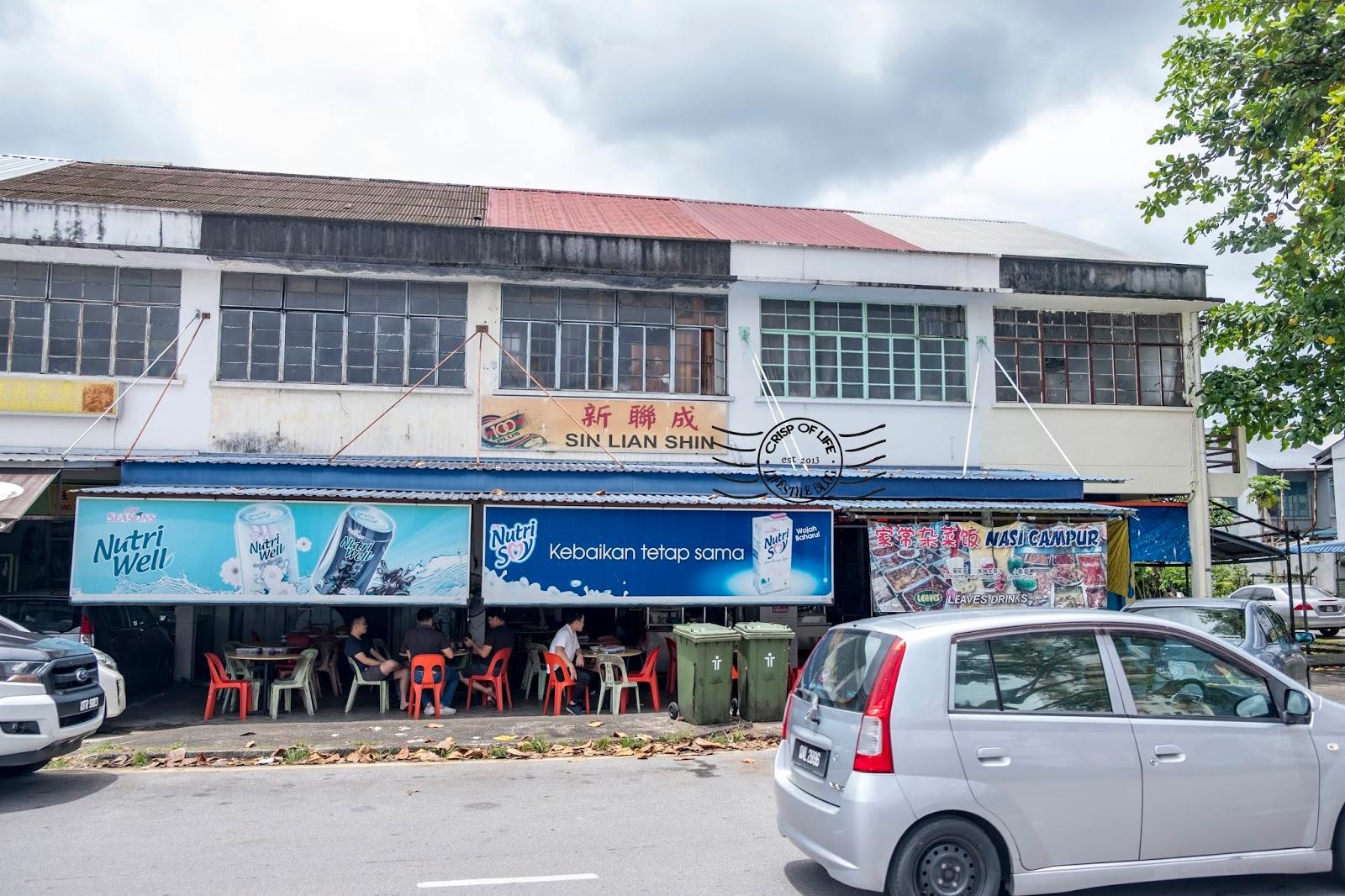 The Best Kolo Mee @ Sin Lian Shin, Kuching, Sarawak
