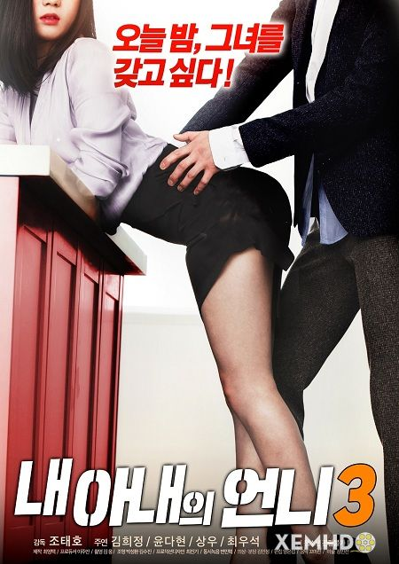 My Wife Sister 3 Full Korea 18+ Adult Movie Online Free