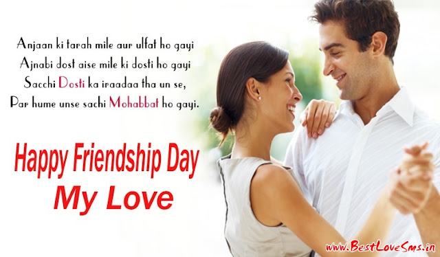 Friendship Day Shayari, Jokes, Sms for Girlfriend, Boyfriend, Lovers