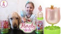 Ароматные цветочные принцессы куклы Floraly Girls S1: садовая фея 2 в 1 с приятным запахом и короной на голове