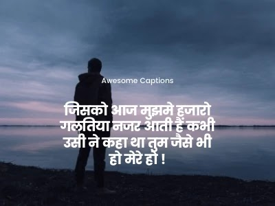 feeling sad images, very sad status, hindi shayari love sad, sad whatsapp status